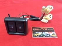 VW Bus Bulli T3 Schalter für elektrische Fensterheber Fahrerseite (93-005)