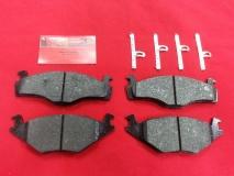 Bremsklötze 15,3mm für Golf 1+2 GTI GLI Bremse Klötze vorne Bremsklotzsatz (45-597)