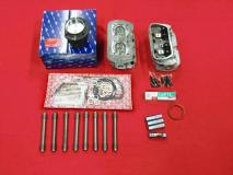 VW Käfer T1 T2 Typ1 1641ccm SET Kolben + Zylinder Bleifrei Zylinderköpfe LANGGEWINDE