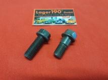 Schrauben für Befestigung Bremsattel VW T2 T3 73 - 86 Kamax (38-051)